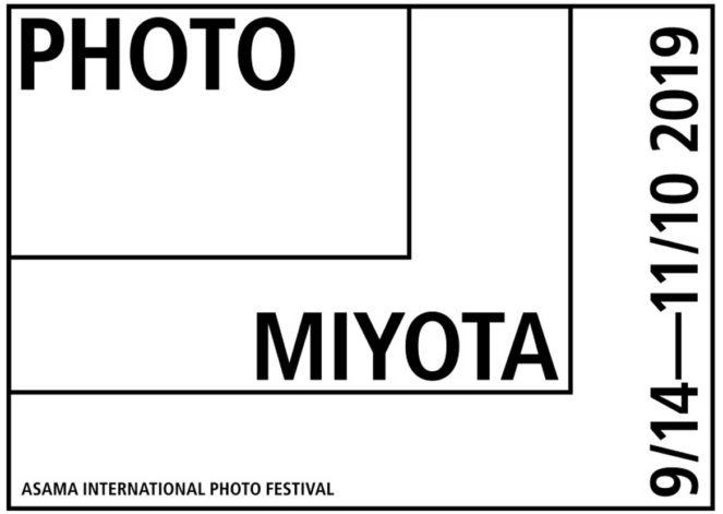 photofestival-663x471